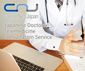 Cancer Net Japan NPO